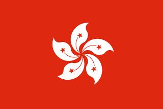 Hong Kong, China flag